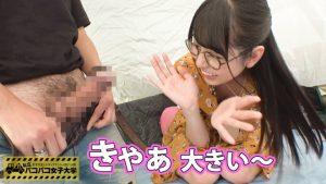 300MIUM-139 さきな 21歳 女子大生(商学部3年) 一見地味な商学部のメガネっ娘は舌出しアヘ顔で絶頂痙攣する変態娘だったの巻